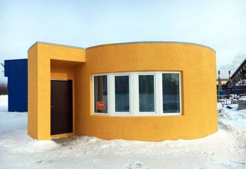 Ngôi nhà được xây dựng trong 1 ngày nhờ công nghệ in 3D