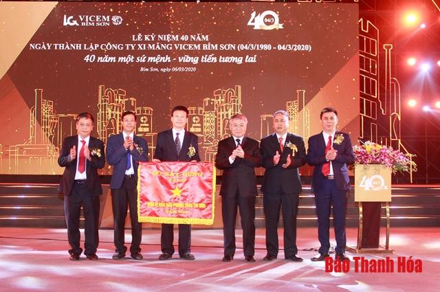 Công ty CP Xi măng Bỉm Sơn kỷ niệm 40 năm thành lập