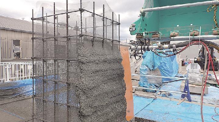 Công nghệ phun bê tông mới tại Nhật Bản